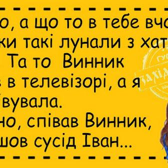 Анекдоти в картинках українською (24 листівки)
