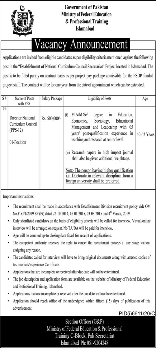 Ministry of Federal Education & Professional Training Jobs June 2021