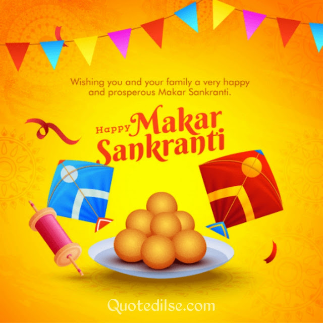 Funky Image for Makar Sankranti with Kite