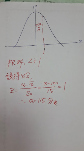 %2525222014-06-03-11-55-19_deco.jpg%2525