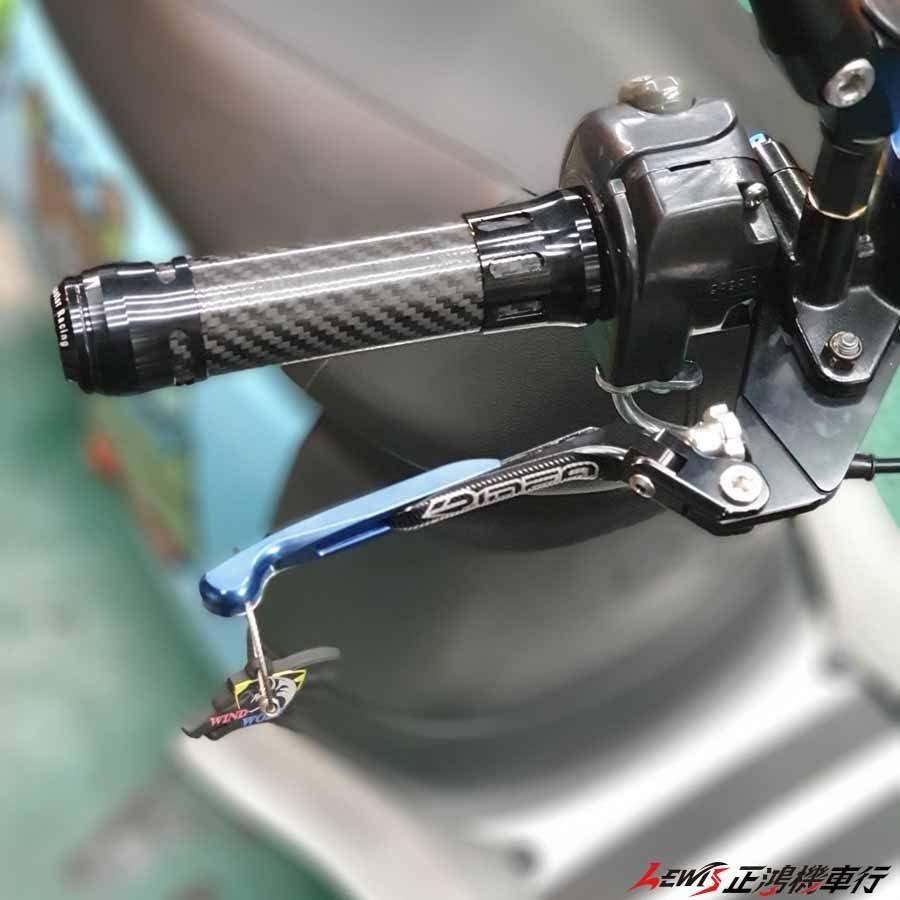 碳纖維握把套 433-V10