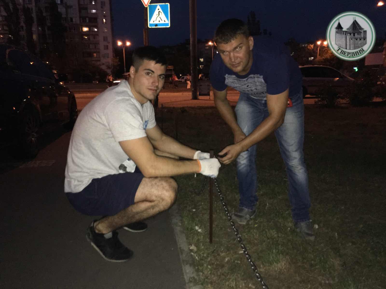 Твердиня