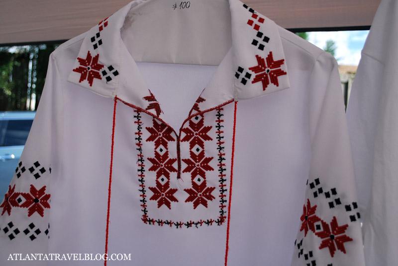 Romanian Festival
