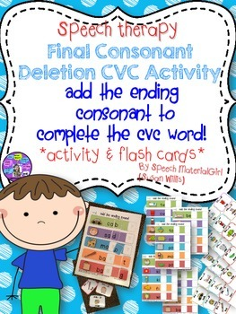 FCD Activity & Flashcards Image