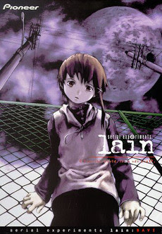 Serial Experiments Lain DVD vol