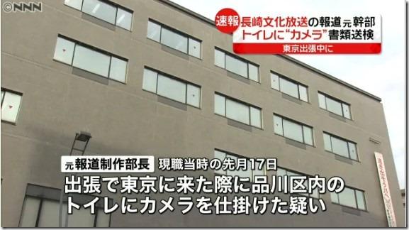 長崎文化放送の報道制作部長n04