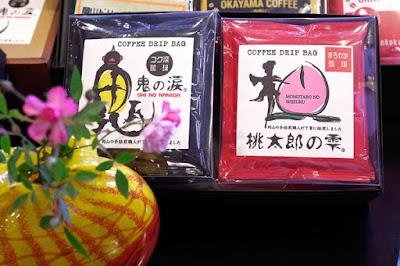 おすすめコーヒー:鬼の涙&桃太郎の雫ドリップバッグ ギフト