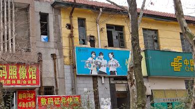 Photo: Little restaurants or bars or stores near Friendship student residence