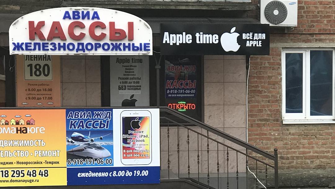 ремонт айфонов ленина 16