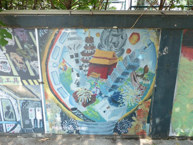 Taipei. Modélisme davions et Street art - P1250761.JPG