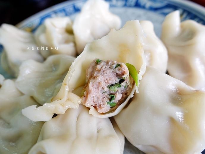 19 北大荒 超大水餃 滷味 南港美食