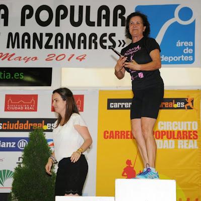 Carrera de Manzanares 2014 - Trofeos
