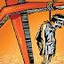 महाराष्ट्र में सूखे की वजह से किसान दंपत्ति ने की आत्महत्या, कुएं में मिला शव
