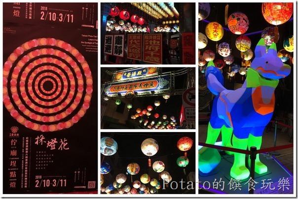 107佇普濟殿點燈採燈花