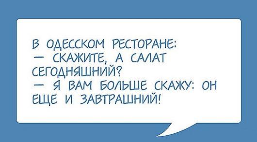 odesskiye_hohmi_12