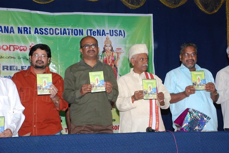TeNA-TelanganaVeenaAudioCD - DSC_0203.JPG