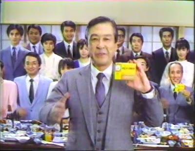 小林桂樹は、大正漢方胃腸薬の最初の出演者
