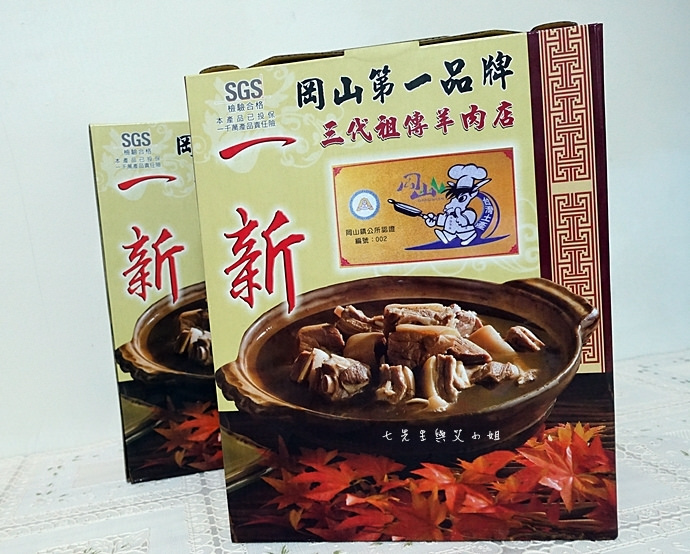 13 雙11 Herbuy 果貿吳媽家水餃、岡山一心羊肉爐、大人氣卡通系列日本飯友香鬆