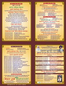 Annual Gurmat Samagam - Sohana