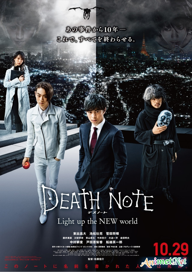 Death note New Generation - Quyển sổ tử thần: Thế hệ mới | Death Note: Light Up The New World