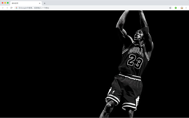 Michael Jordan New Tab HD Popular Theme