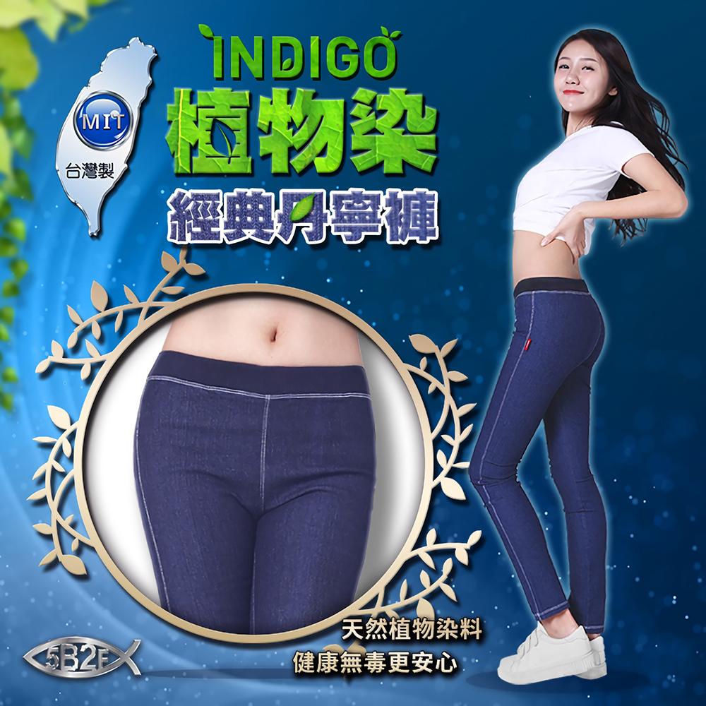 牛仔褲 無毒 5b2f 五餅二魚 台灣製 mit 彈力 羅紋褲頭 丹寧褲 單寧褲
