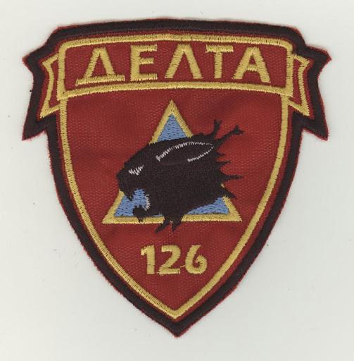 SerbianAF 126 LAE v1.JPG