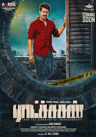 Poster Of Raatchasan Full Movie in Hindi HD Free download Watch Online Tamil Movie 720P