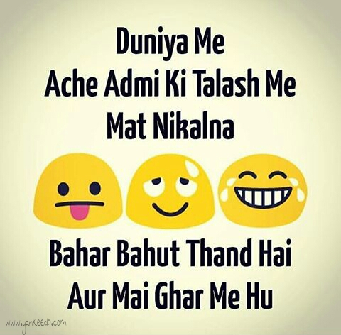 punjabi quotes dp