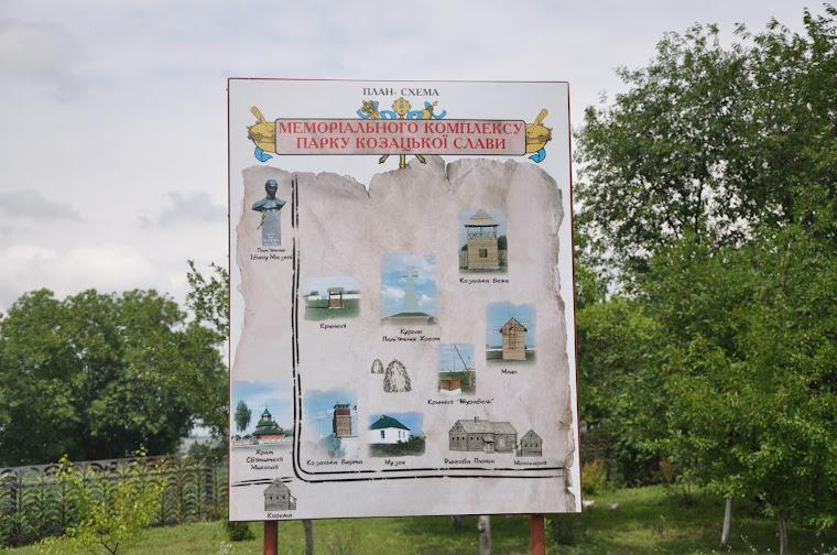 Mazepintsi Köyü Şeması
