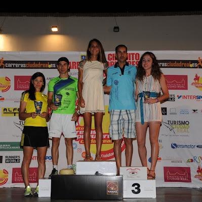 Carrera de Piedrabuena 2017 - Trofeos