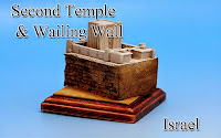 Second Temple -Israel-