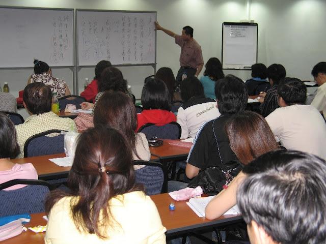Class - Bazi Class - Adv_Class02.JPG