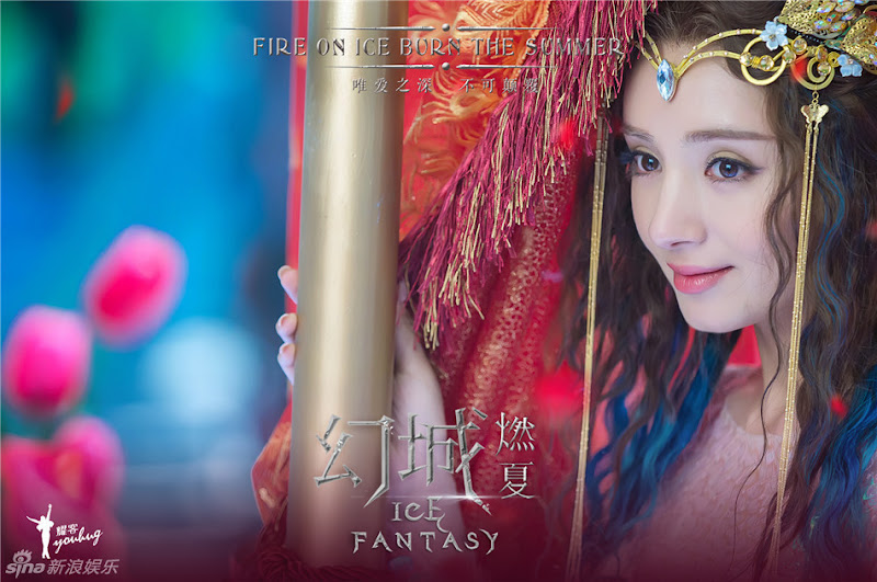 Ice Fantasy  China Drama