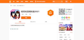 233 App Liyuan Com Situs Download Game Begini Cara Menggunakannya