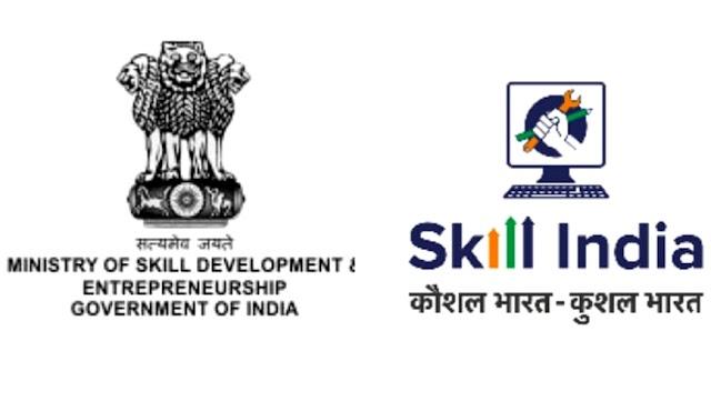 कौशल विकास एवं उद्यमशीलता मंत्रालय द्वारा 111वीं एआईटीटी के लिए संशोधित शैड्यूल जारी