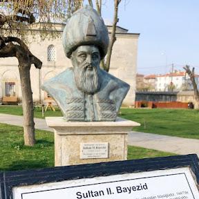 スルタンの信心深さの象徴!トルコ・エディルネの「バヤジット2世の複合施設」の美しいモスク