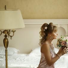 Wedding photographer Valeriya Kasperova (4valerie). Photo of 31.10.2018