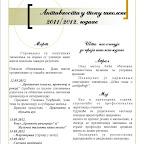 4 Aktivnosti_2011-12_1.jpg