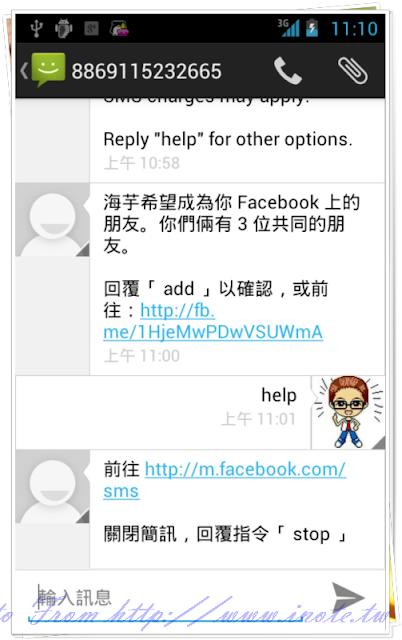 facebook%2520email%2520address 7