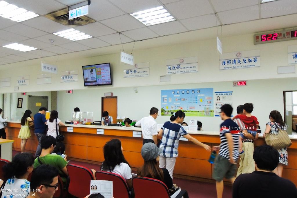 護照 如何辦護照 外交部中部辦事處