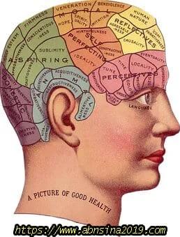 ظاهرة الديجافو من منظور طبي