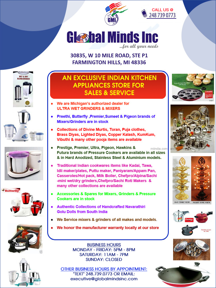 Indian Kitchen Appliances Sales and Service in Michigan