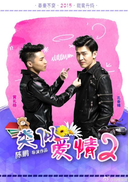 Like Love 2 -  Như Là Tình Yêu 2