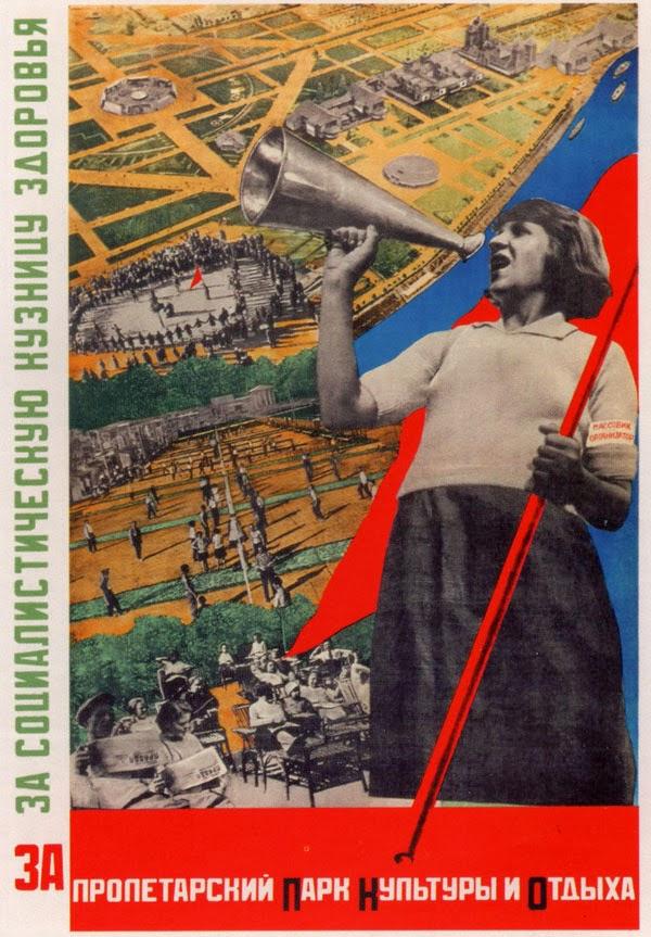 история, ссср, пропаганда, плакат, дети, молодежь