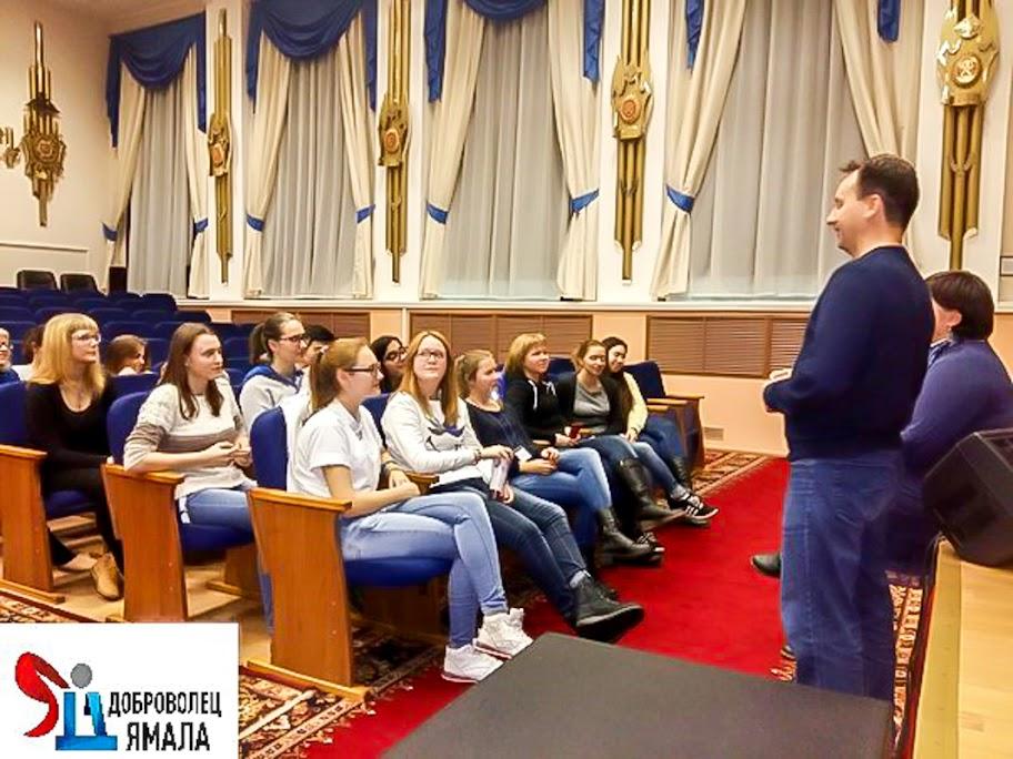 Добровольцы Ямала собрались в Ноябрьске