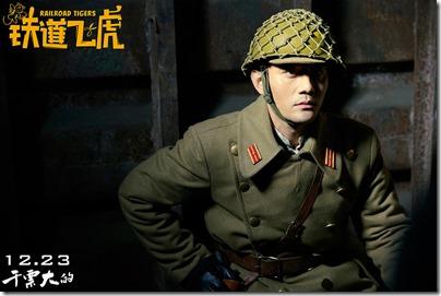 Railroad Tiger 鐵道飛虎 - Wangkai 王凱 - 范川 04