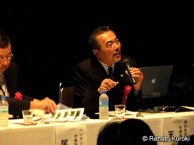Takashi Amano e mais 3 juízes japoneses fazem comentatários sobre os top 27 do Iaplc.