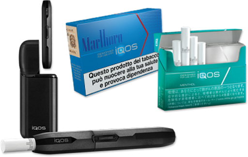 6a81ad4c thumb%25255B2%25255D.png - 【電子タバコ】iQOSとプルームテックを改めて愛煙家視点でまとめてみた【iQOS/Ploom Techコラム寄稿】