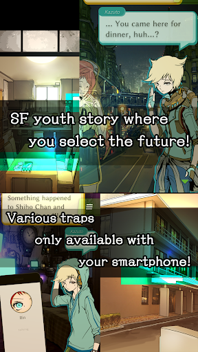 I.B. ~The Future, Destined by Unsociable Me~ 1.0.3 de.gamequotes.net 4